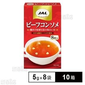 JALビーフコンソメ(8袋入) 40g/(5g×8袋)×10...