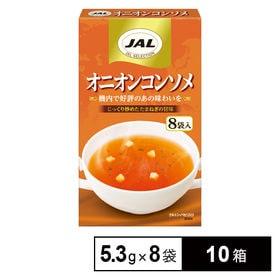 JALオニオンコンソメ(8袋入) 42.4/(5.3g×8袋...