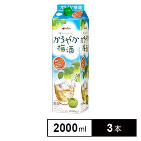 かろやか梅酒 P2.0 2000ml×3本