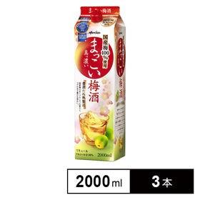 まっこい梅酒 P2.0 2000ml×3本