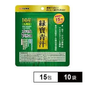 緑寶青汁15包