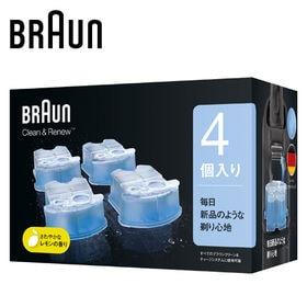 ブラウン(BRAUN)/アルコール洗浄液 (4個入) メンズ...