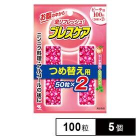 [5個]小林製薬 ブレスケア ピーチ味 つめ替え用 100粒