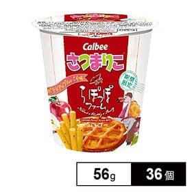 カルビー さつまりこポテトアップルパイ味 56g