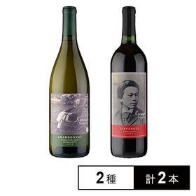 【2本】カリフォルニアのワイン王「長澤 鼎」ゆかりのワインセ...