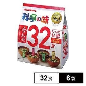 【マルコメ】たっぷりお徳料亭の味 32食×6袋