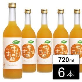 國盛 みかんのお酒 720ml×6本