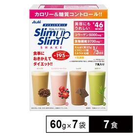 スリムアップスリム シェイク(7食) 60g×7袋×1箱