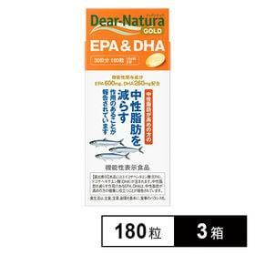 ディアナチュラゴールド EPA&DHA 30日 180粒×3...