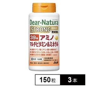 ディアナチュラ ストロング39アミノマルチビタミン&ミネラル...