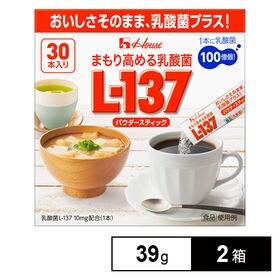 まもり高める乳酸菌L-137パウダースティック(30本入) ...
