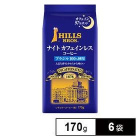 ヒルス ナイトカフェインレス・ブラジル100%AP 170g...
