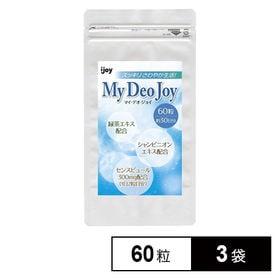 My Deo Joy
