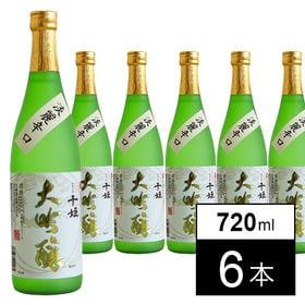 【6本】千姫 大吟醸720ml