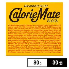 カロリーメイトブロックチーズ味 80g×30個