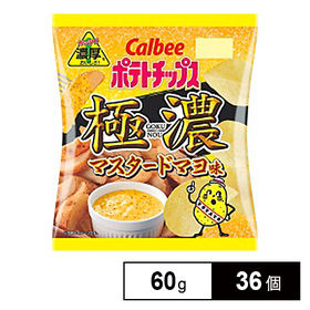 カルビー ポテトチップス極濃マスタードマヨ味60g