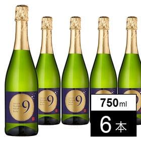 清酒酵母で造ったスパークリングワイン 750ml