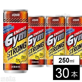 エナジージム缶250ml