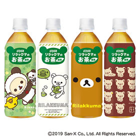 【48本】リラックマのお茶PET500ml