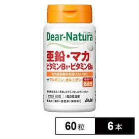 [6本] ディアナチュラ 亜鉛・マカ・ビタミンB1・ビタミンB6 30日 60粒 | 亜鉛14mgにビタミンB1とビタミンB6を配合。活力ある毎日を送りたい方を応援するサプリメント。