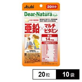 [10袋] ディアナチュラスタイル 亜鉛×マルチビタミン 20日 20粒 | 亜鉛14mgにマルチビタミンを配合。はつらつとした毎日を送りたい方を応援するサプリメント。