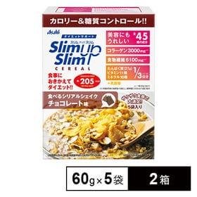 スリムアップスリム食べるシリアルシェイク チョコレート味 6...