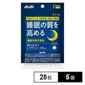ネナイト7日分 28粒×5袋