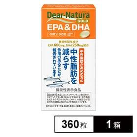 ディアナチュラゴールド EPA&DHA 60日 360粒×1...