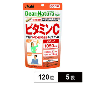 ディアナチュラスタイル ビタミンC 60日 120粒×5袋
