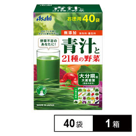青汁と21種の野菜 40袋×1箱