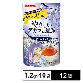 やさしいデカフェ紅茶 アールグレイ 12g(1.2g×10袋...