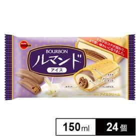 [24個]ブルボン ルマンドアイス 150ml | ルマンドがまるごと入った四つ割りモナカアイスです。