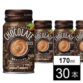 北海道クリーム仕立て 贅沢チョコレート170ml缶
