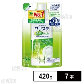 チャーミークリスタ消臭ジェル 食洗器用洗剤 つめかえ用420...