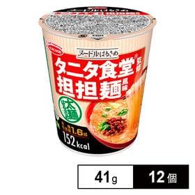 ヌードルはるさめ タニタ食堂監修 担担麺風味 41g×12個