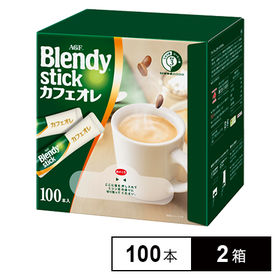 ブレンディ スティック カフェオレ 12g×100本×2箱