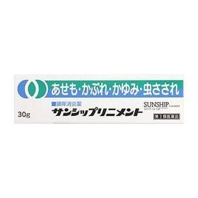 【第3類医薬品】サンシップリニメント