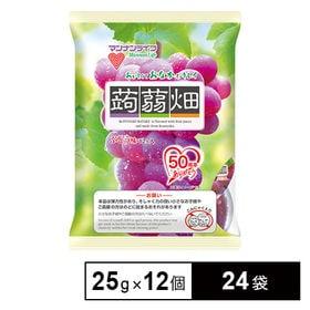 [24袋] 蒟蒻畑ぶどう味 25g×12個 | こんにゃくをぶどう果汁で味付けしました!