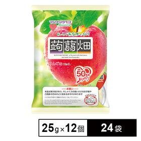 [24袋] 蒟蒻畑りんご味 25g×12個 | こんにゃくをりんご果汁で味付けしました!