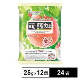 [24袋] 蒟蒻畑白桃味 25g×12個 | こんにゃくをもも果汁で味付けしました!