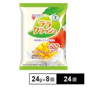 [24袋] 蒟蒻畑ララクラッシュマンゴー味 24g×8個 | クラッシュした蒟蒻畑を、やわらかな果汁ジュレで包み込んだ新食感デザート!