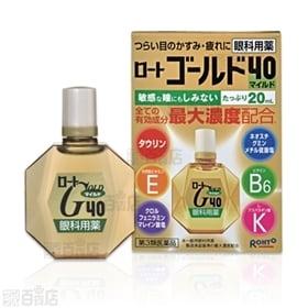 【第3類医薬品】ロート ゴールド40マイルド