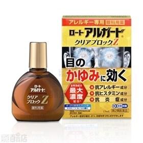 【第2類医薬品】ロート アルガード クリアブロックZ