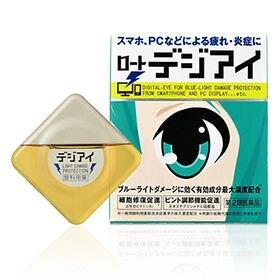 【第2類医薬品】ロート デジアイ