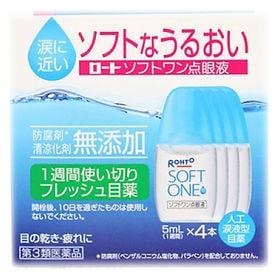 【第3類医薬品】ロート ソフトワン点眼液