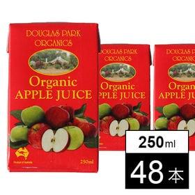 JAS有機 アップルジュース 250ml