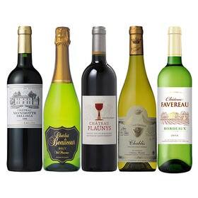 フランス銘醸 赤・白・スパークリングワインセット