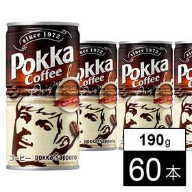 ポッカコーヒーオリジナル190g缶