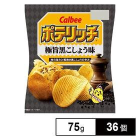 カルビー ポテリッチ極旨黒こしょう味 75g