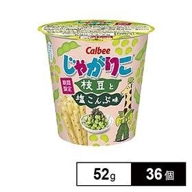 カルビー じゃがりこ枝豆と塩こんぶ味 52g